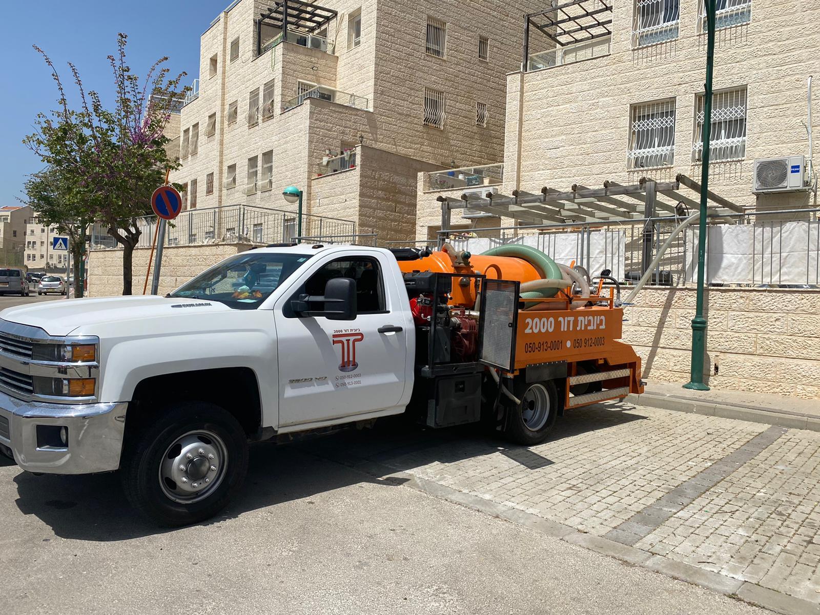 פתיחת סתימה הכוללת שאיבה בבניין מגורים משותף ביישוב גבעת זאב.