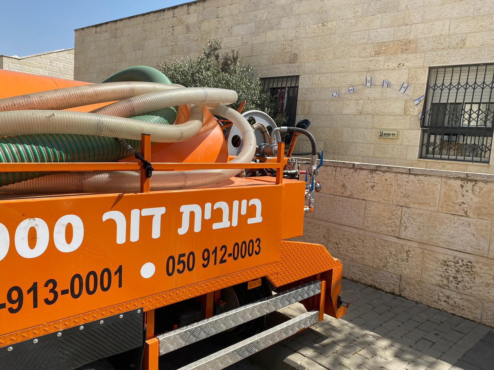 שטיפת קו אצל לקוח פרטי בירושלים למניעת סתימות עתידיות