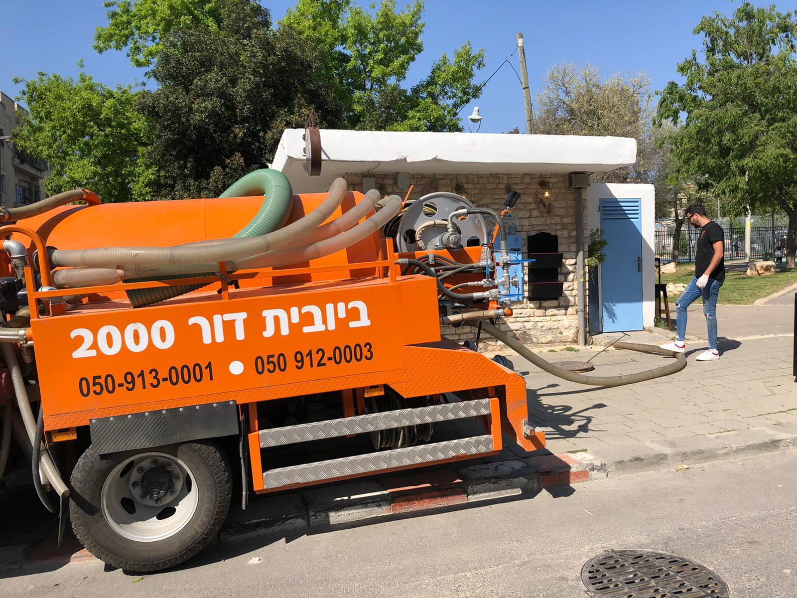 שאיבת מפריד שומנים לבית קפה בשכונת מלחה ירושלים.