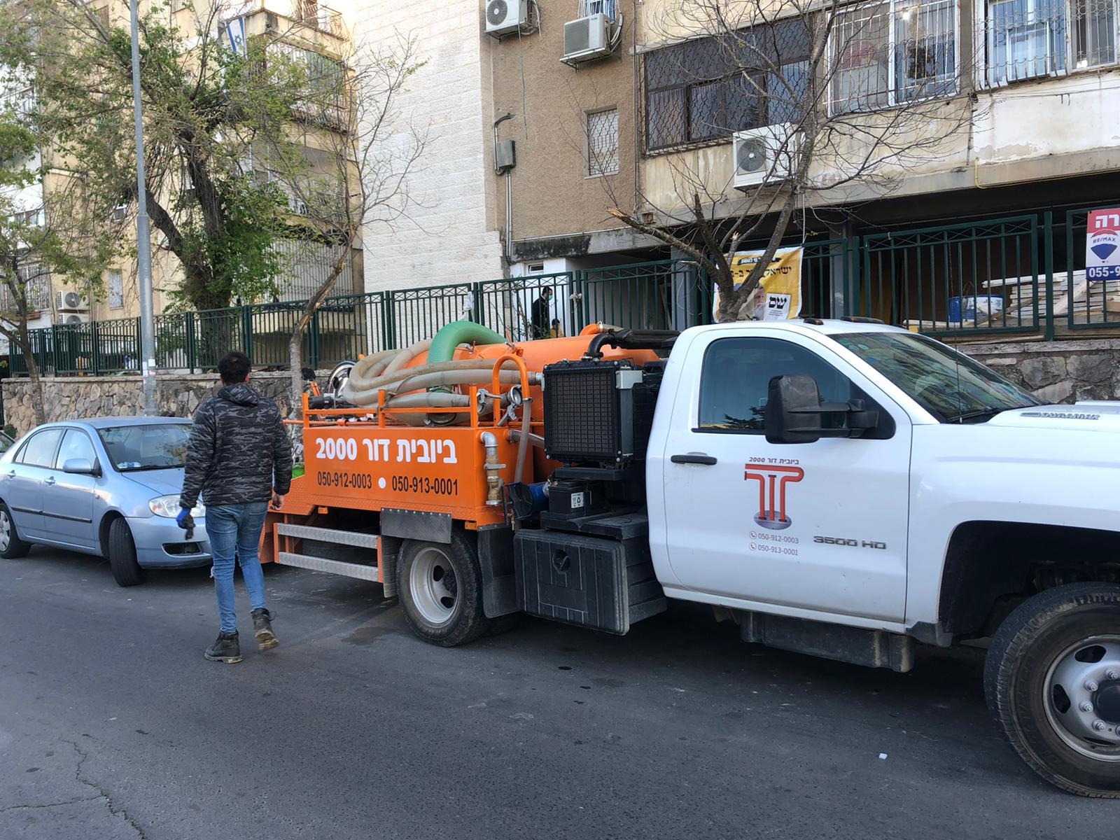 עבודת שורשים בעיר גנים ירושלים , ופתיחת סתימה בניין מגורים משותף.