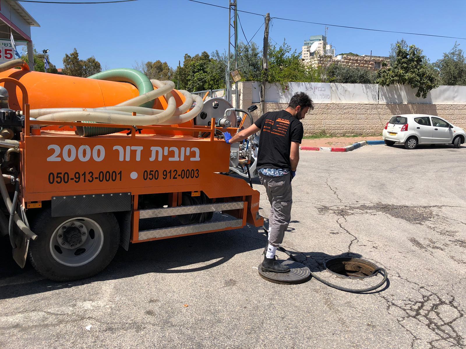פתיחת סתימה בתחנת דלק האומן בתלפיות ירושלים.