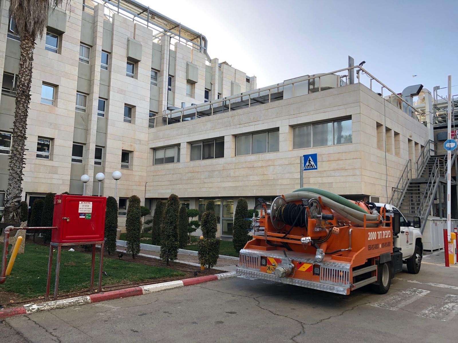 פתיחת סתימה לחברת תרופות בהר הצופים בירושלים.