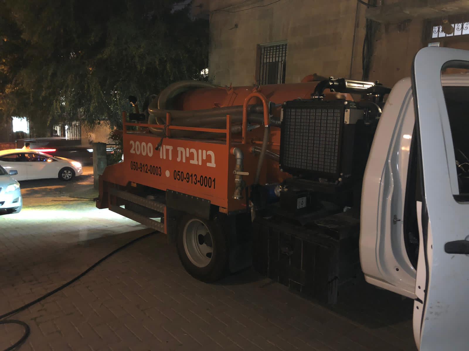 פתיחת סתימה בבניין משותף בשכונת ארמון הנציב בירושלים.