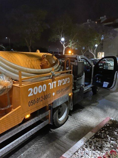 פתיחת סתימה ושטיפת קוו ראשי בשכונת בקעה קטמון בירושלים.