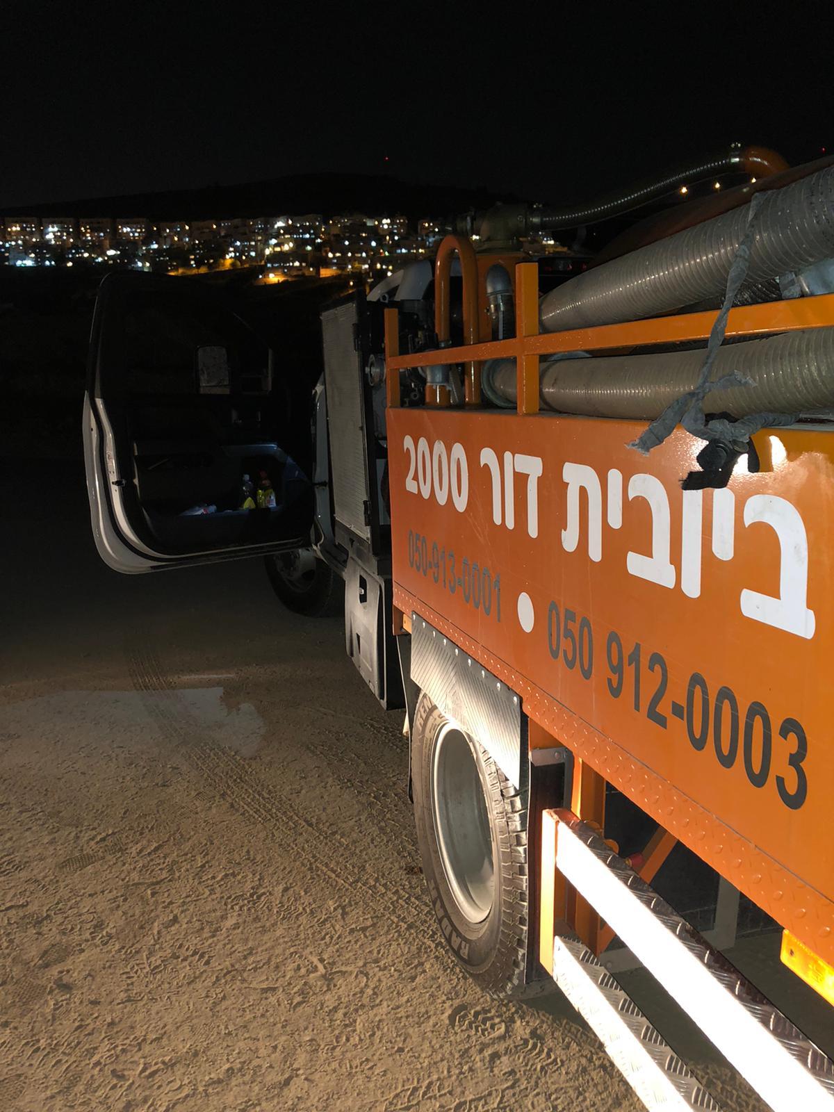 עבודה מיוחדת באתר בניה ליד ירושלים.