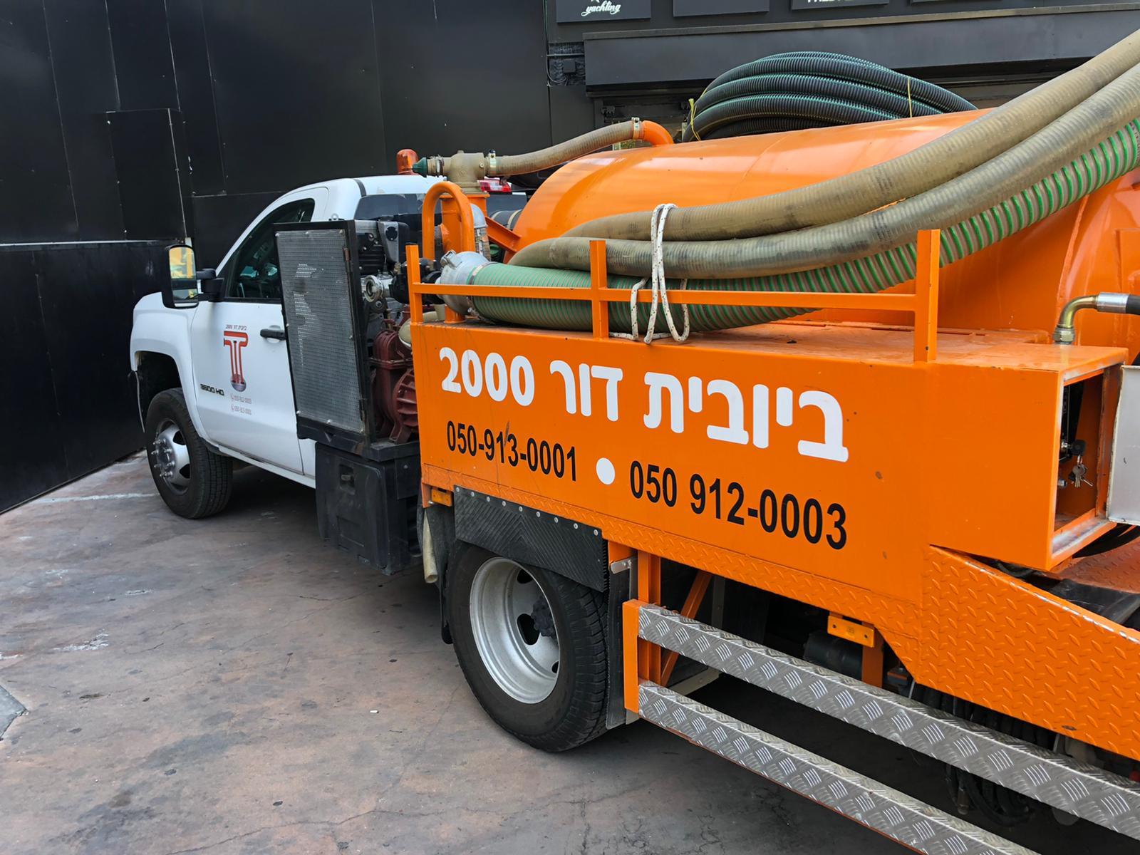 פתיחת סתימה ושאיבת בור מפריד שומנים לאולם אירועים באזור תעשייה תלפיות בירושלים.