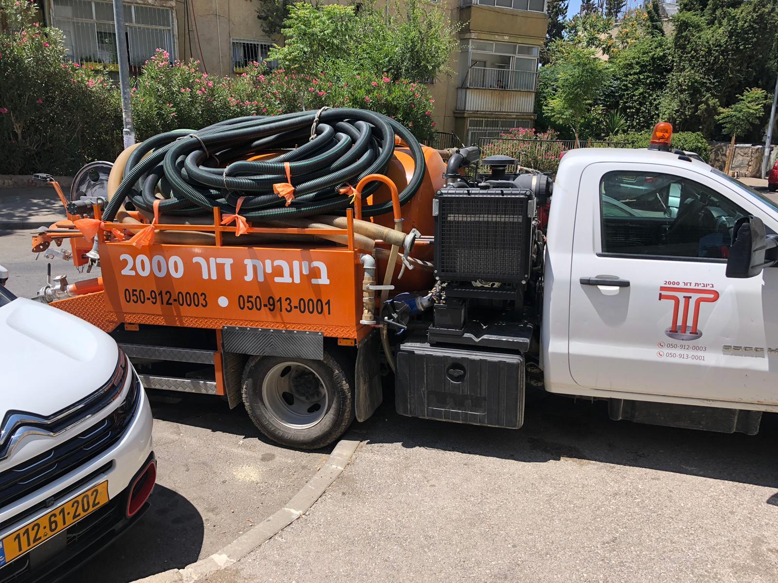 פתיחת סתימה ושטיפת קו למסעדה בשכונת בית הכרם בירושלים.