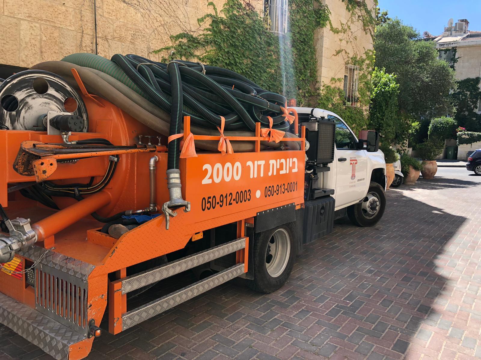 פתיחת סתימה וצילום קו ראשי ע״י ביובית דור 2000 בשכונת ארנונה בירושלים.